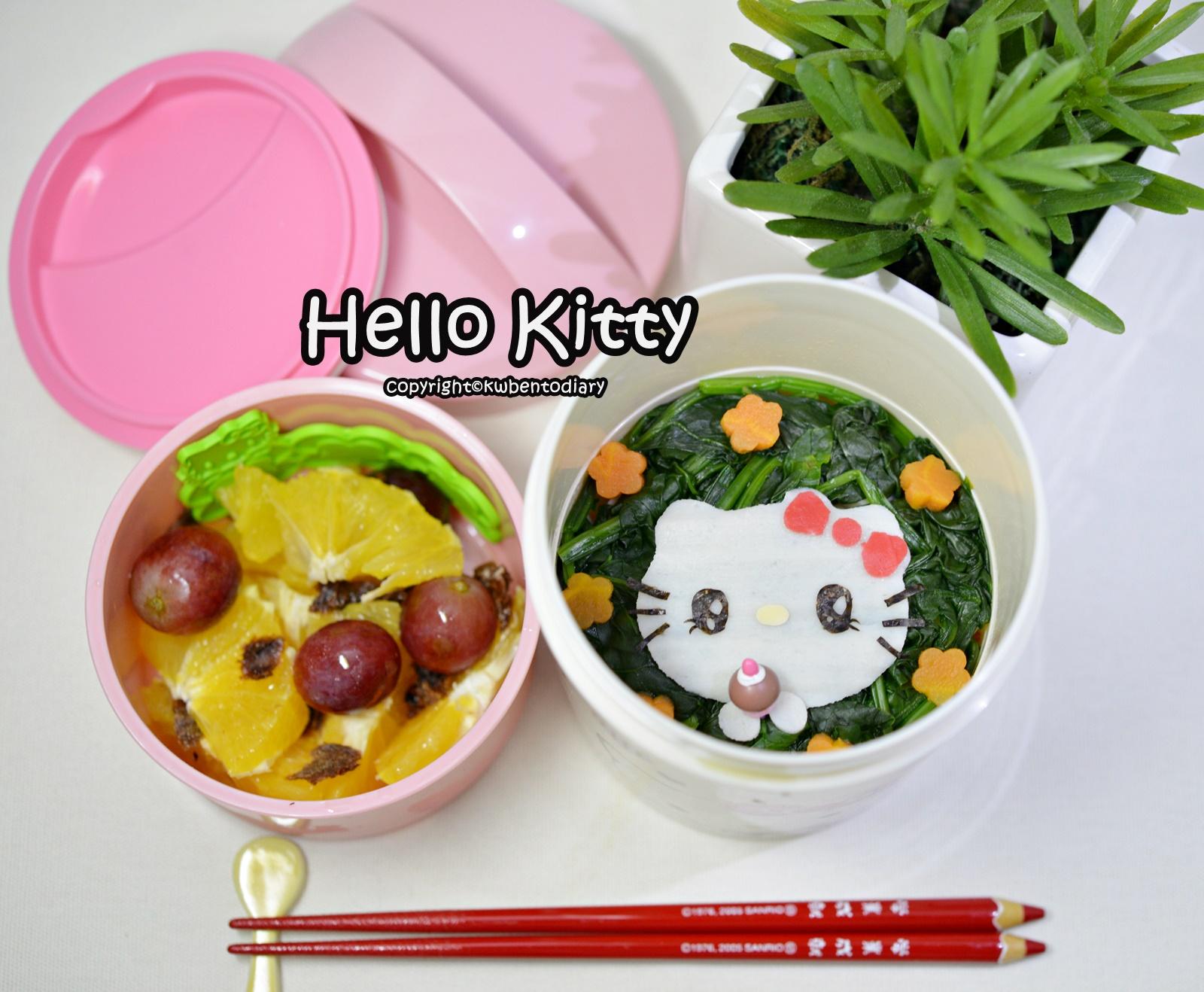 karenwee 39 s bento diary bento2015 nov03 hello kitty lunch box. Black Bedroom Furniture Sets. Home Design Ideas
