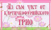 КФП 218