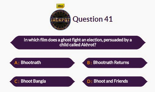 Kaun Banega Crorepati GBJJ Question No.41, 17th October 2014