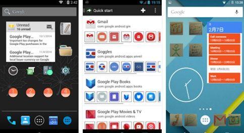 Mengganti Icon Android Tanpa Launcher