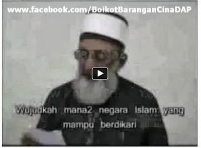ONLY ONE MAN ONLY ONE LEADER TUN MAHATHIR FROM MALAYSIA video MUST WATCH