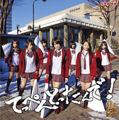 NMB48 1st Album Teppen Tottande!