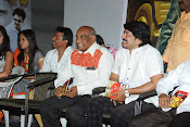 Premalo ABC Movie Audio Release Function-thumbnail-2
