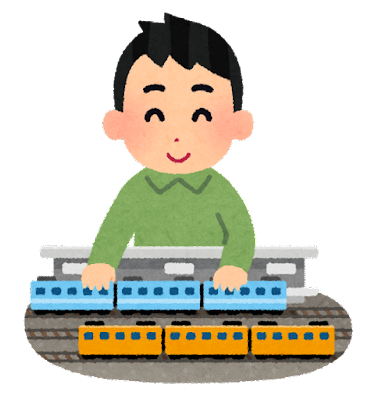鉄道模型で遊ぶ人のイラスト
