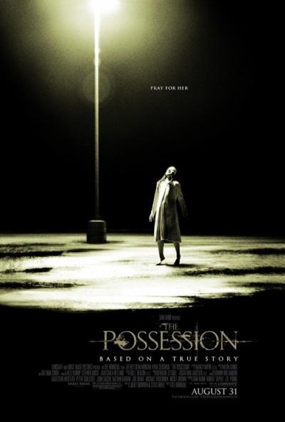 The Possession DVDR NTSC Español Latino