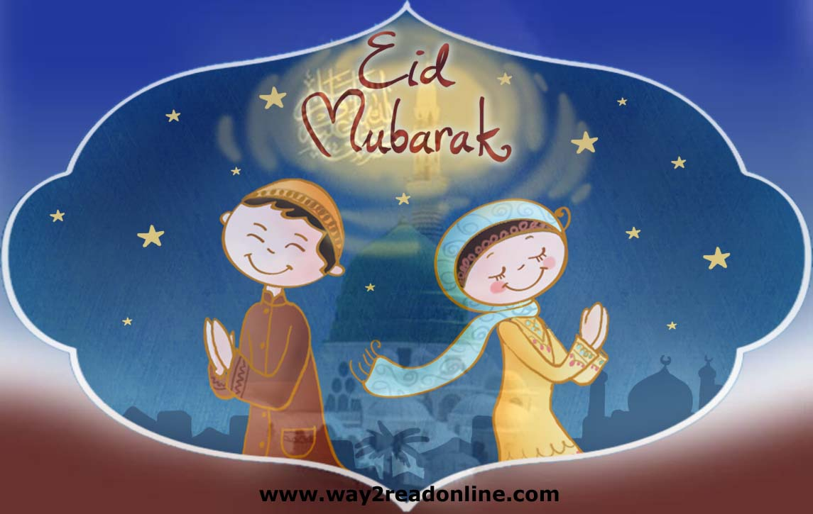 Eid mubarak cards free download 091413 eid gifts best cards latest cards for free download kristyandbryce Image collections