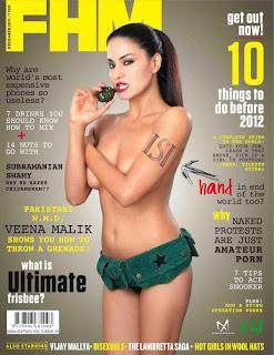 Veena Malik FHM sexy