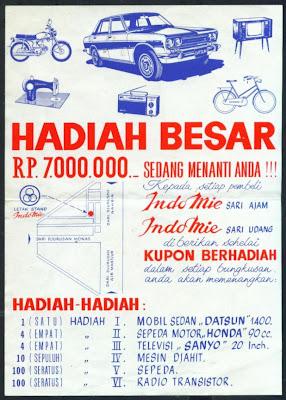 Gambar-Gambar Iklan jadul produk indonesia - Campur Aduk | t4m1n |