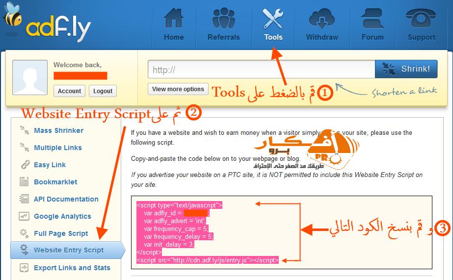 Website+Entry+Script+-+l7da.blogspot.com
