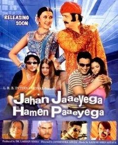Jahan Jaaeyega Hamen Paaeyega (2007) DVD Rip