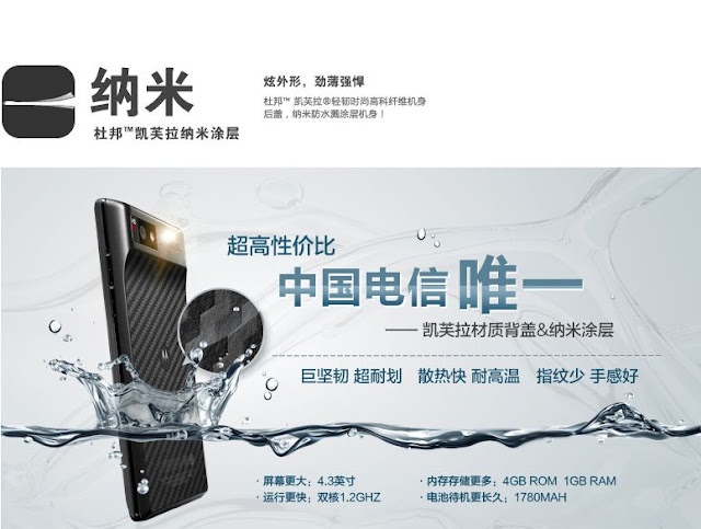 Motorola RAZR V XT889 - Moto XT889 - China Telecom