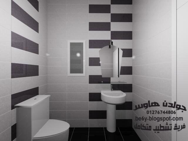 احدث اشكال سيراميك الحمامات باللون الاسود