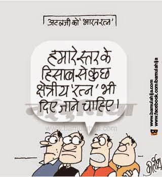 bharatratna, cartoons on politics, indian political cartoon, fun, jokes, daily Humor