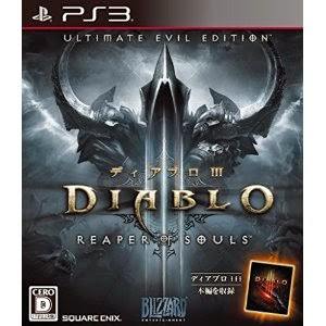 [PS3] Diablo III: Reaper of Souls Ultimate Evil Edition [ディアブロ III リーパー オブ ソウルズ アルティメット イービル エディション ] (JPN) ISO Download