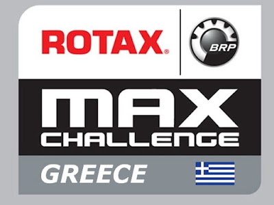Rotax Max Challenge 2015: Τελική βαθμολογία