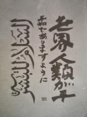 """LA PAZ PARA LA HUMANIDAD"", de la serie: ""Grisallas"". Técnica: tinta china sobre papel japonés"