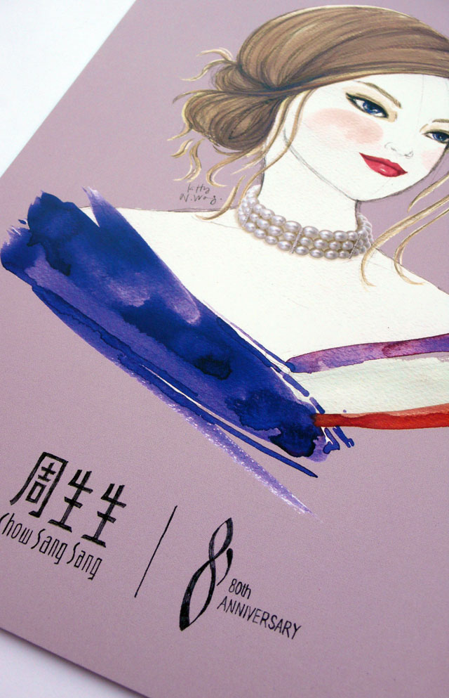 Chow Sang Sang / Kitty N. Wong Illustration Close Up
