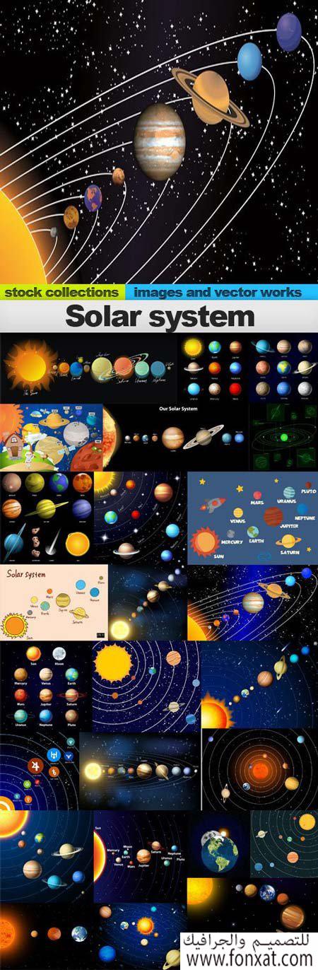 مجموعة صور الكواكب والمجموعة الشمسية رائعة الجمال بجودة عالية بحجم 80 ميجا بايت بروابط مباشرة