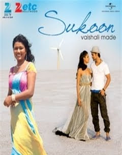 Sukoon - Vaishali Made (2012) - Songs PK, Mp3 Songs ...