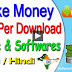 Earn Online Money with PPD Software Games