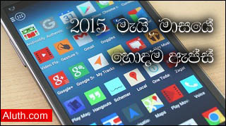 http://www.aluth.com/2015/06/top-10-android-apps-may-2015.html