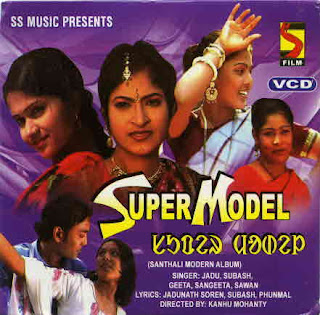 super model santali album cover