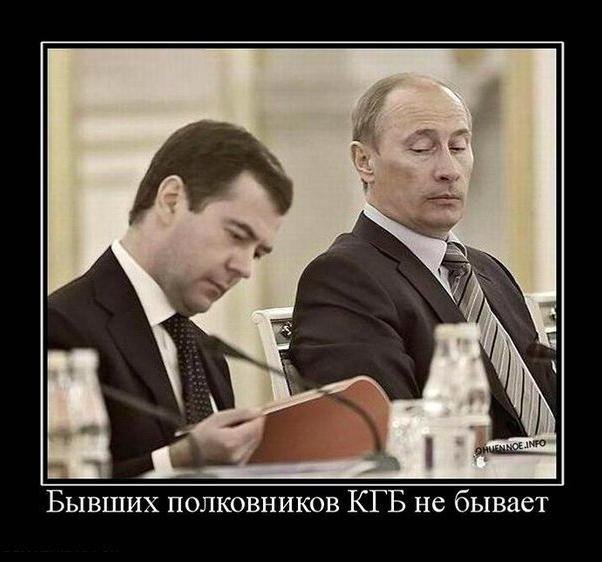 Анекдоты Про Кгб