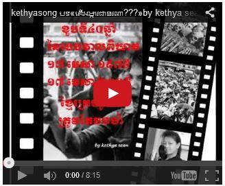 http://kimedia.blogspot.com/2015/04/kethya-sean-17-04-2015-40.html