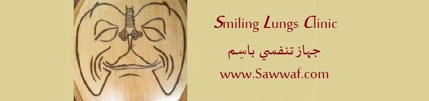 د.باسم مراد الصواف