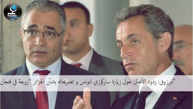 """مرزوق: ردود الأفعال حول زيارة ساركوزي لتونس و تصريحاته بشأن الجزائر """"زوبعة في فنجان"""""""