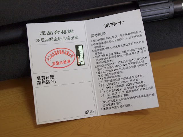 Takara TMK-244B 腳架介紹