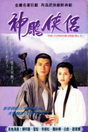 Thần Điêu Địa Hiệp 1995