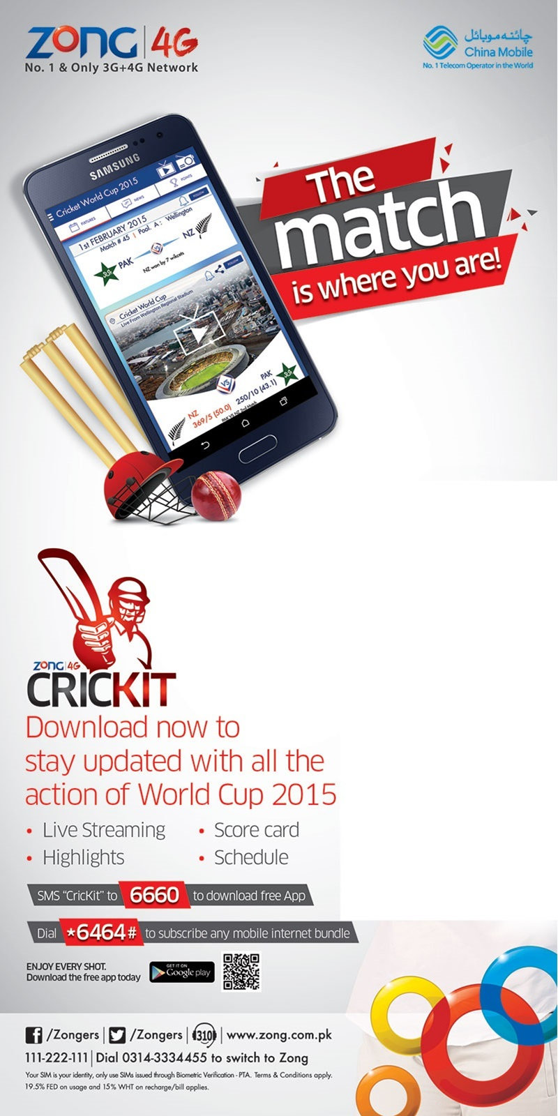 World Cup 2015 Live Stream Android App