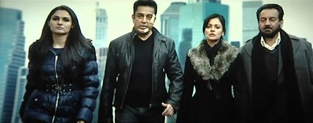 Screen Shot Of Hollywood Movie Vishwaroopam (2013) In Hindi Telugu Full Movie Free Download And Watch Online at worldfree4u.com