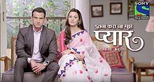 Itna Karo Na Mujhe Pyaar - Sony Tv