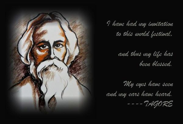 Gitanjali of Tagore