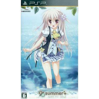 [PSP] [1/2 summer+(ワンサイド・サマー プラス) ] (JPN) ISO Download