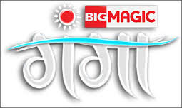 Big Magic Ganga added on DD Free Dish.