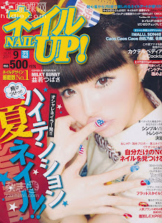 nail up magazine scans september 2011