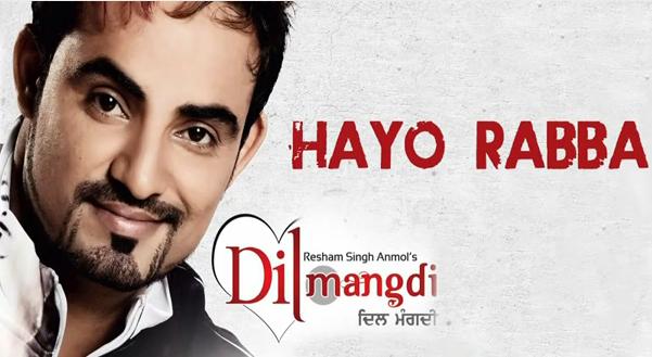 Hayo Rabba Remix Audio - Song Resham Singh Anmol