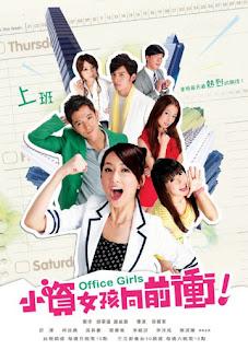 Daftar OST Drama Korea B Channel Office Girls