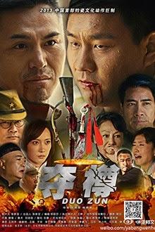 General Goblet 2014 poster