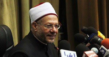 اخبار مصر الان الاربعاء 16-12-2015 - تأسيس اول دار افتاء في العالم