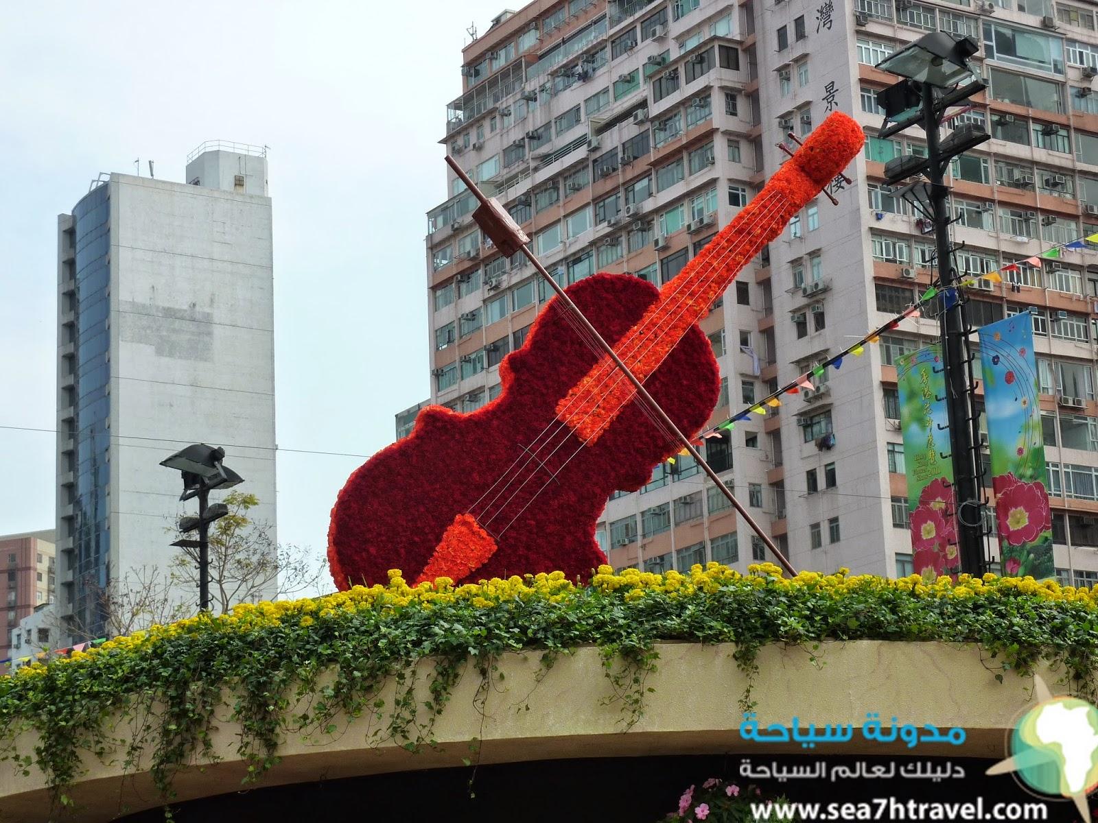 حديقة النباتات والحيوان في هونغ كونغ