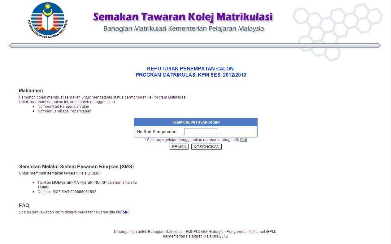 Info Semakan Tawaran Program Matrikulasi Kpm Sesi 2012 2013