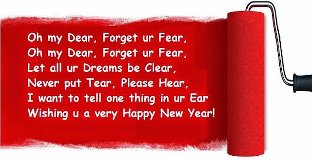 happy new year sms kannada