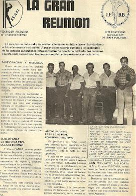 AFCA 1980