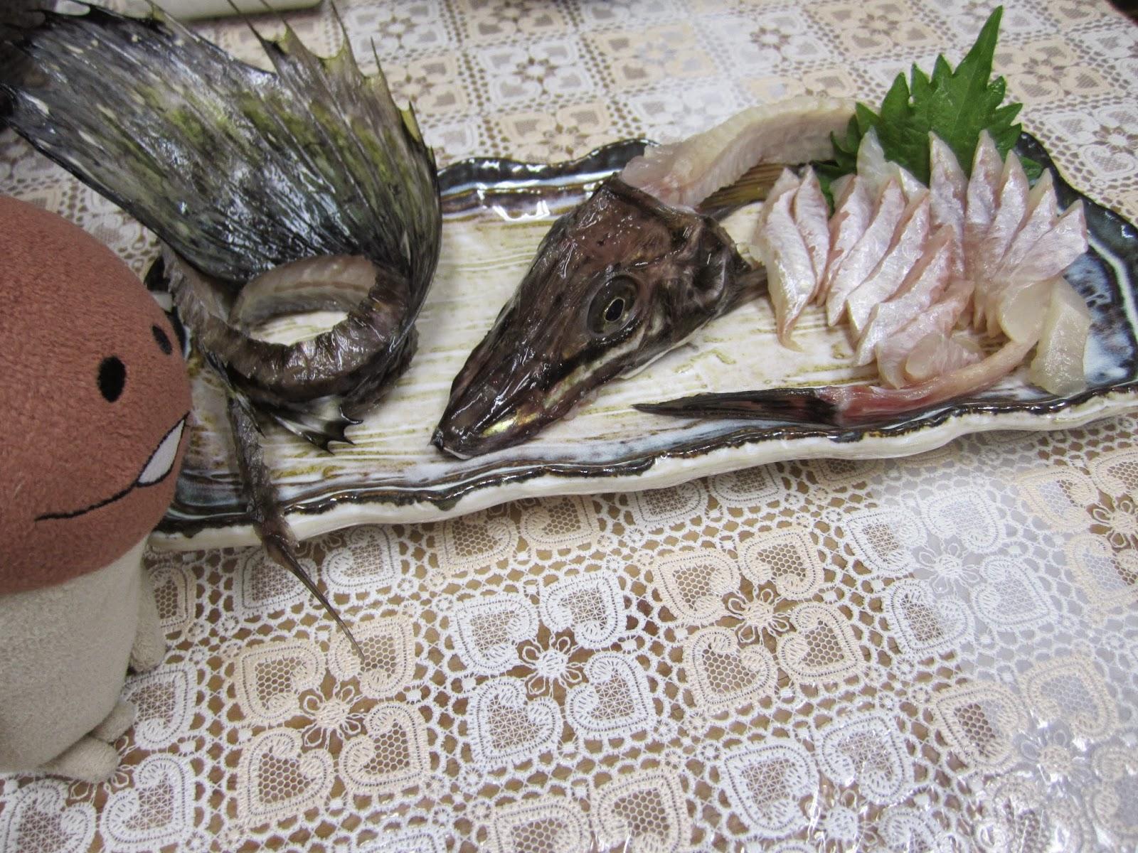 Hakkaku Sailfin Poacher Sankaku Fish Market Otaru