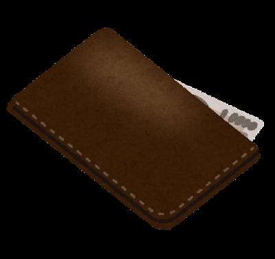 革の財布のイラスト