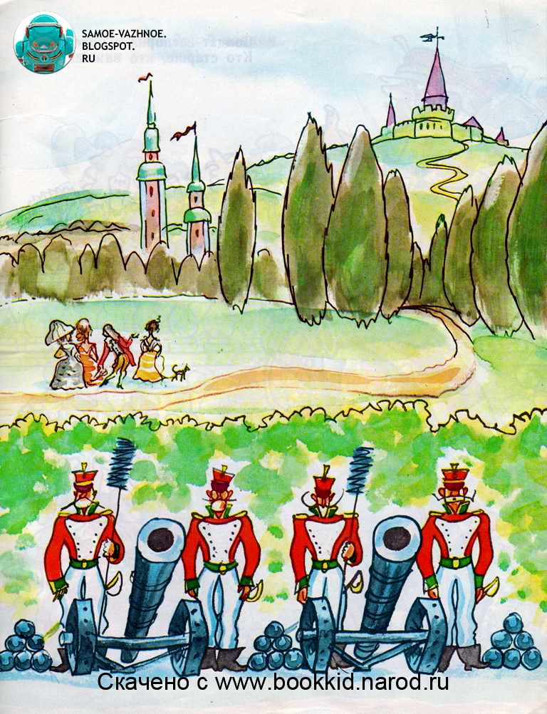Советские книги для детей СССР Иллюстрации Травин
